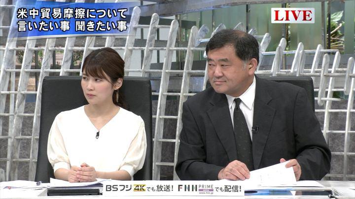 2019年05月15日竹内友佳の画像10枚目