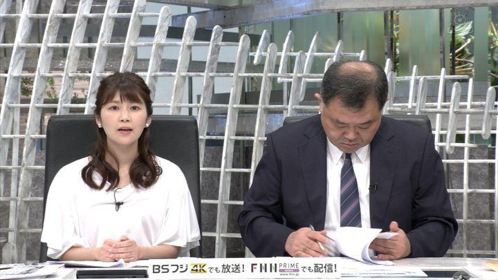 2019年05月22日竹内友佳の画像01枚目