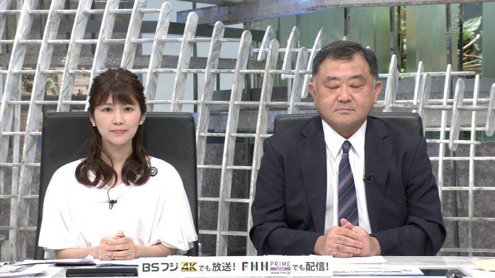 2019年05月22日竹内友佳の画像02枚目