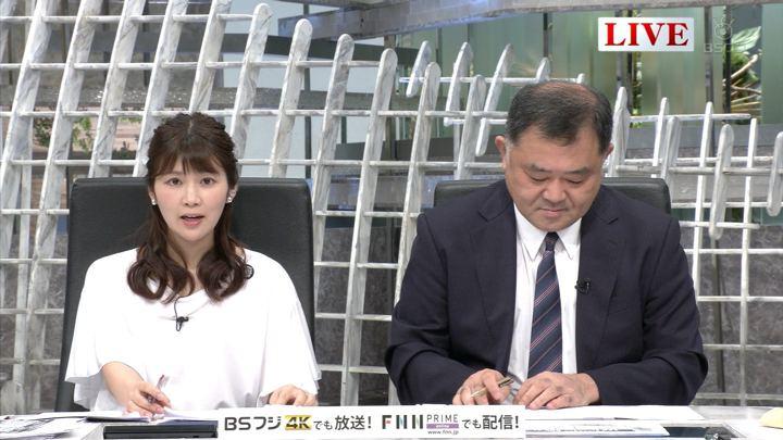 2019年05月22日竹内友佳の画像03枚目