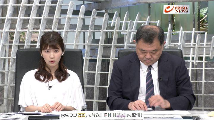 2019年05月22日竹内友佳の画像04枚目
