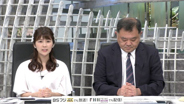 2019年05月22日竹内友佳の画像05枚目