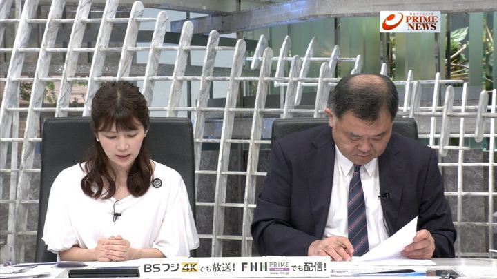 2019年05月22日竹内友佳の画像09枚目