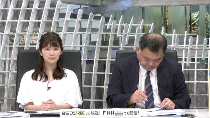2019年05月22日竹内友佳の画像10枚目