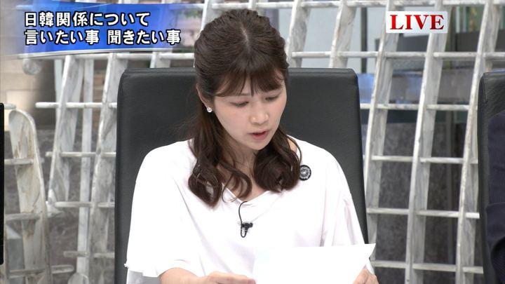 2019年05月22日竹内友佳の画像11枚目