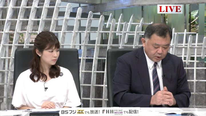 2019年05月22日竹内友佳の画像12枚目