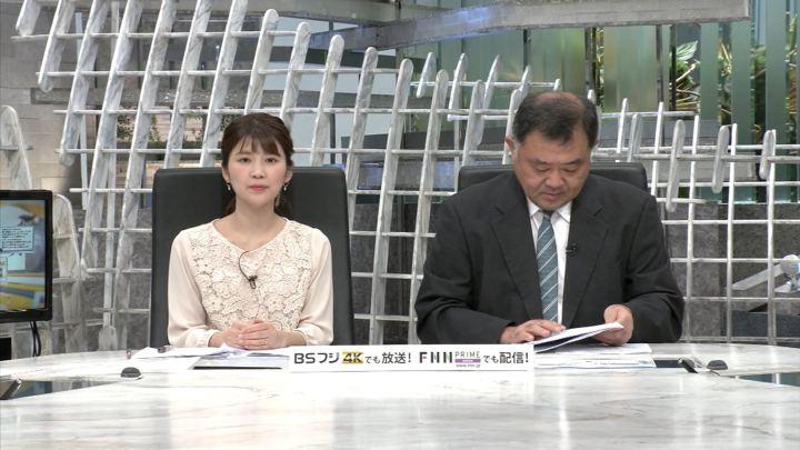 2019年05月27日竹内友佳の画像01枚目