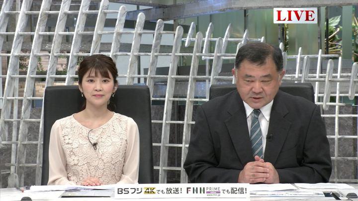 2019年05月27日竹内友佳の画像02枚目