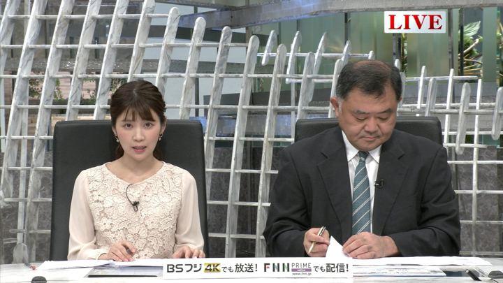 2019年05月27日竹内友佳の画像03枚目