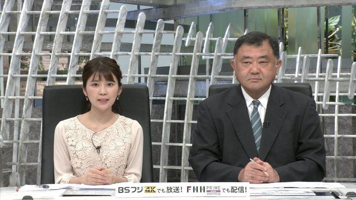 2019年05月27日竹内友佳の画像04枚目