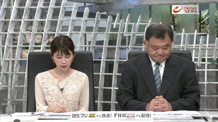 2019年05月27日竹内友佳の画像05枚目