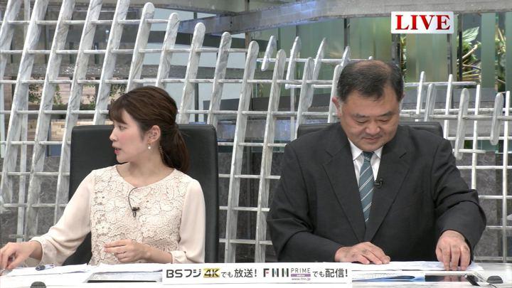 2019年05月27日竹内友佳の画像07枚目
