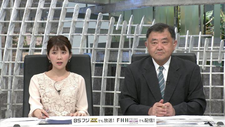 2019年05月27日竹内友佳の画像08枚目