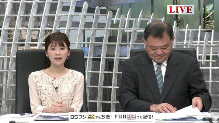 2019年05月27日竹内友佳の画像10枚目