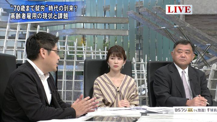 2019年05月29日竹内友佳の画像02枚目