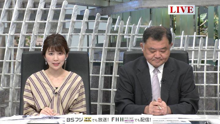 2019年05月29日竹内友佳の画像03枚目