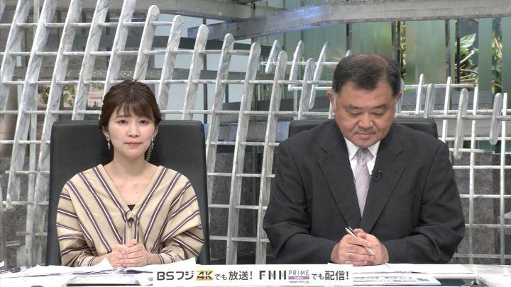 2019年05月29日竹内友佳の画像04枚目