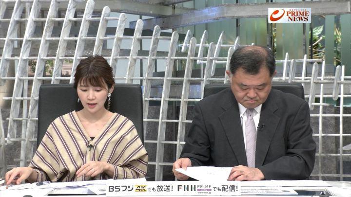 2019年05月29日竹内友佳の画像05枚目