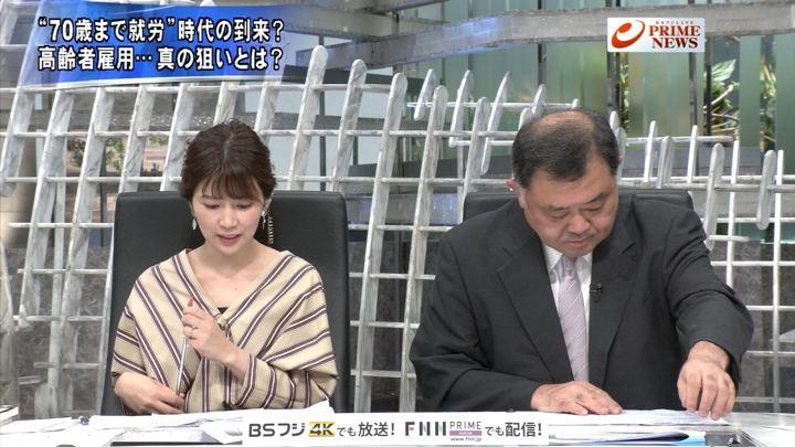 2019年05月29日竹内友佳の画像06枚目
