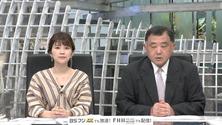 2019年05月29日竹内友佳の画像07枚目