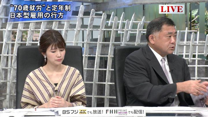 2019年05月29日竹内友佳の画像08枚目