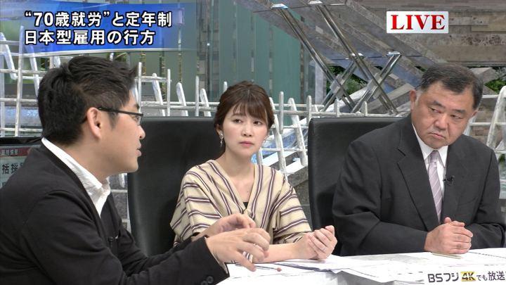 2019年05月29日竹内友佳の画像09枚目