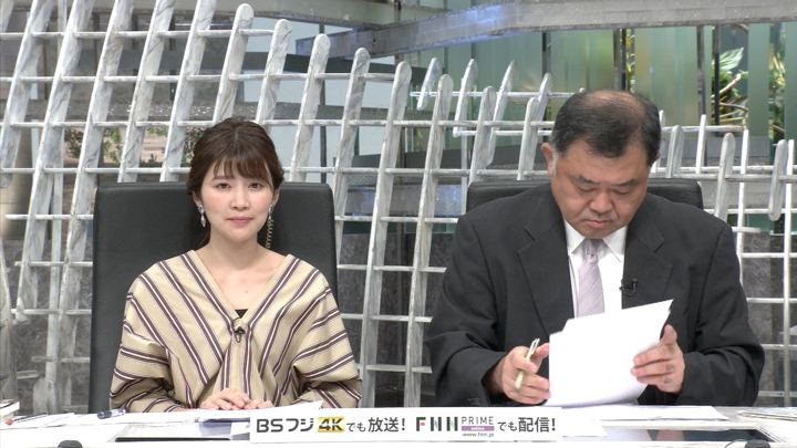 2019年05月29日竹内友佳の画像10枚目