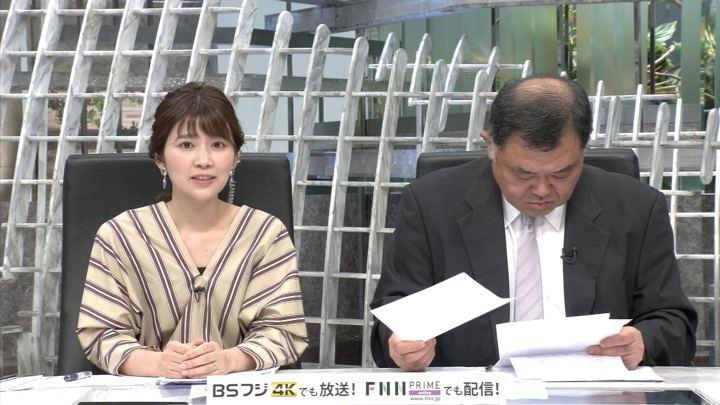 2019年05月29日竹内友佳の画像11枚目