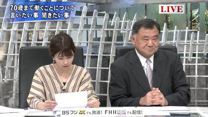 2019年05月29日竹内友佳の画像12枚目