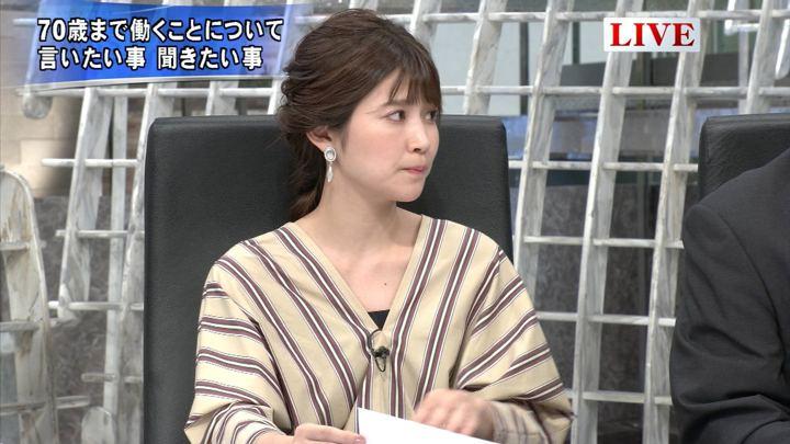 2019年05月29日竹内友佳の画像13枚目