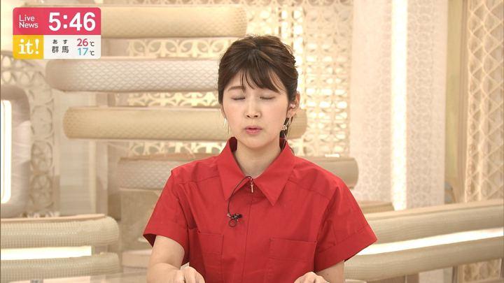 2019年06月01日竹内友佳の画像08枚目