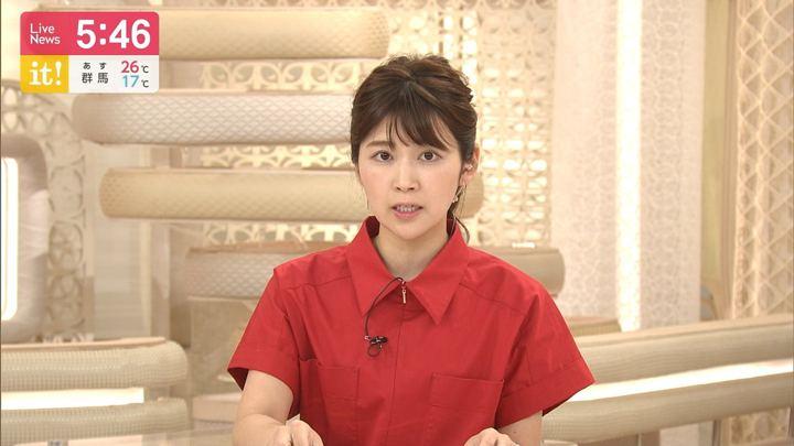2019年06月01日竹内友佳の画像09枚目