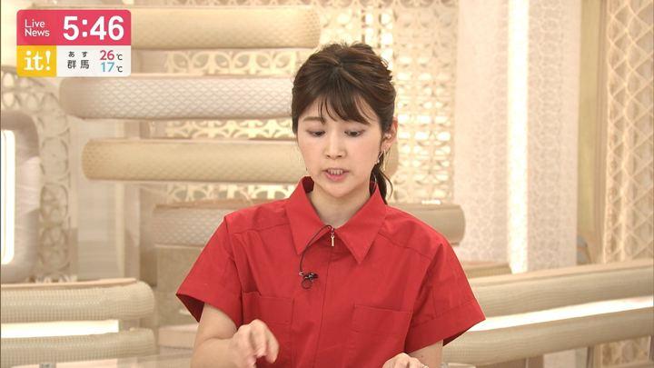 2019年06月01日竹内友佳の画像10枚目