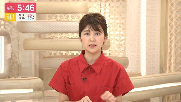 2019年06月01日竹内友佳の画像11枚目