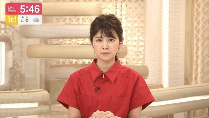 2019年06月01日竹内友佳の画像13枚目