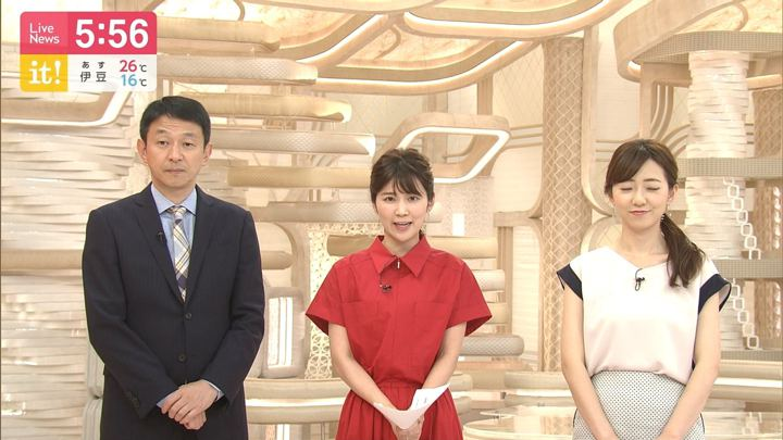 2019年06月01日竹内友佳の画像14枚目