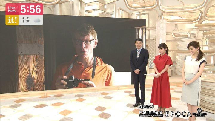 2019年06月01日竹内友佳の画像15枚目
