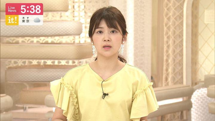 2019年06月02日竹内友佳の画像03枚目