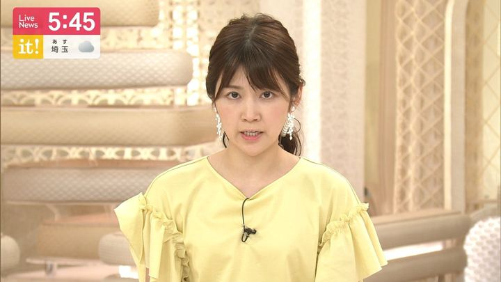 2019年06月02日竹内友佳の画像05枚目