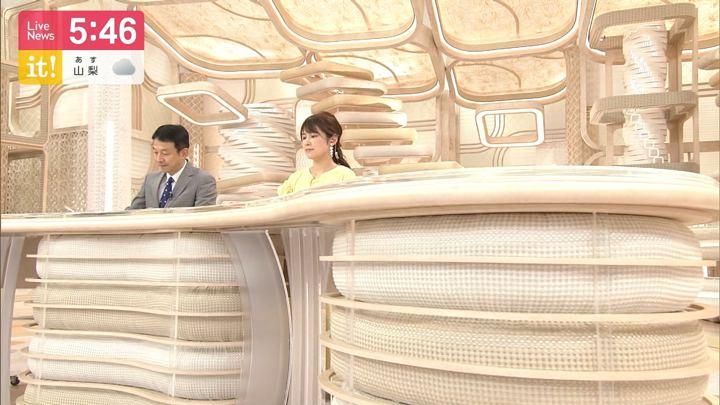 2019年06月02日竹内友佳の画像06枚目