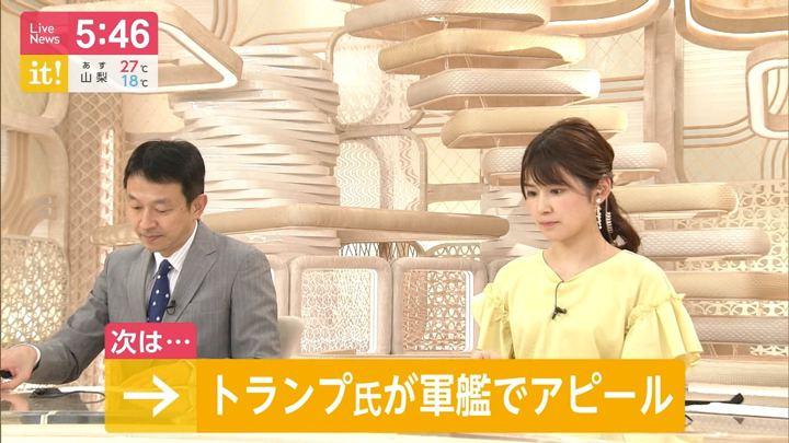 2019年06月02日竹内友佳の画像07枚目