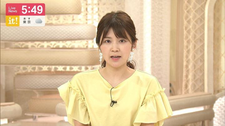 2019年06月02日竹内友佳の画像08枚目