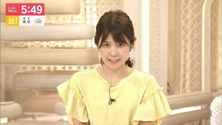 2019年06月02日竹内友佳の画像09枚目