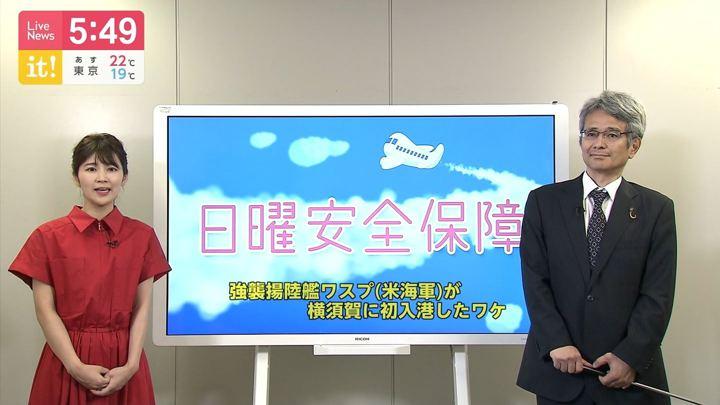 2019年06月02日竹内友佳の画像10枚目