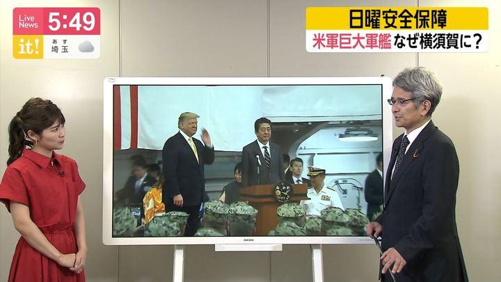 2019年06月02日竹内友佳の画像11枚目