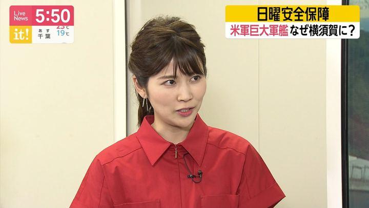 2019年06月02日竹内友佳の画像12枚目