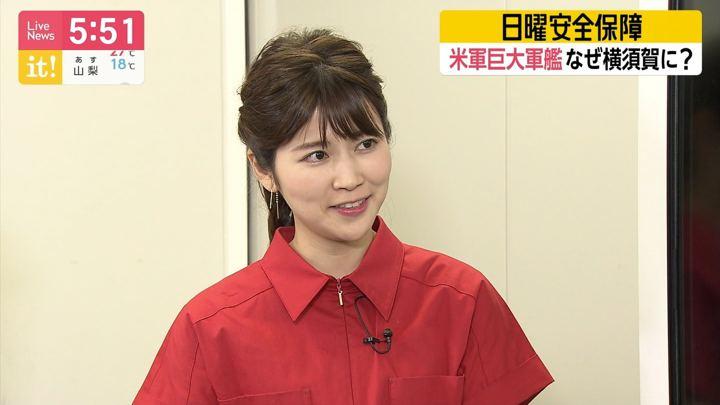 2019年06月02日竹内友佳の画像14枚目
