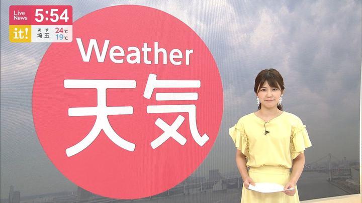 2019年06月02日竹内友佳の画像16枚目