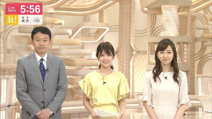 2019年06月02日竹内友佳の画像17枚目