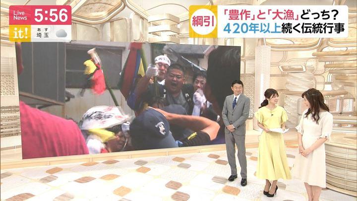 2019年06月02日竹内友佳の画像18枚目